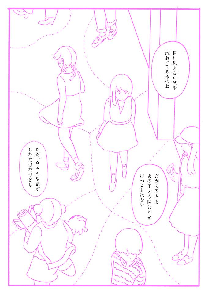 ARTANDMORE_vol.4